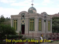 The church of St.Mary of Zion